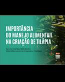 Folder-Manejo-Alimentar